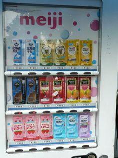 Drinks machine in Tokyo