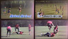 """10月11日放送 NHK-BS1「スポーツ酒場""""語り亭""""▽ラグビーW杯 歴史をつくった日本代表」南ア戦の作戦で1人に対して2人でタックルをしていったと聞いていましたが、それだとその後の守備の人数が足りなくなるのでは? と思っていた謎を説明してくれました。それはタックルをした後にすぐに起き上がって次の守備に回る「リロード」という動きが優れていたそうです。敵からすると守備が途切れることがないので15人以上と戦っている感覚に陥るようです。それを引き出したのが地獄の猛練習! 1. 試合形式の練習中に突然鐘が鳴り、その鐘が鳴ったら全員猛ダッシュ開始! 2. リロードのトレーニング。転がる→飛び越えるを3人で交互に繰り返す。1人でも動きを止めたらタイミングが狂って踏んづけてしまう! ---Miki"""