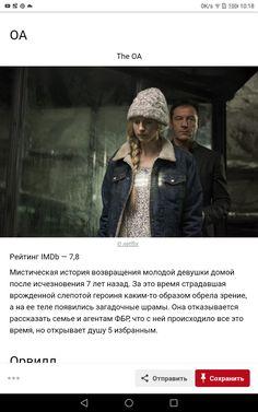 душа фильм 2019
