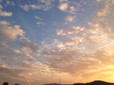 Sky of autumn in Fukuoka