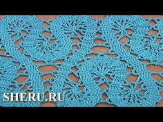 Crochet Lace of the Buges Tutorial 19 Part 1 of 2 Кайма или лента в технике брюггского кружева – häkeln ideen Crochet Motifs, Freeform Crochet, Thread Crochet, Crochet Stitches, Beau Crochet, Irish Crochet, Crochet Lace, Lace Patterns, Crochet Patterns