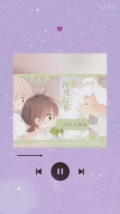 Anime Kiss, Manga Anime, Cute Boyfriend Sayings, Bts Cute, Cute Anime Guys, Album Bts, Manhwa, Otaku, Novels
