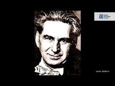 George Călinescu - personalitate enciclopedică a culturii și literaturii... Romania People, History Facts, Einstein, Georgia, Literature