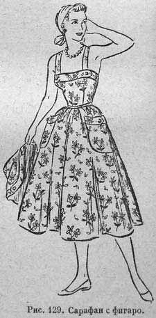 Сарафан с фигаро  (Размер 48, рис. 129)