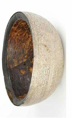 The noble bowl of Rasoolullah