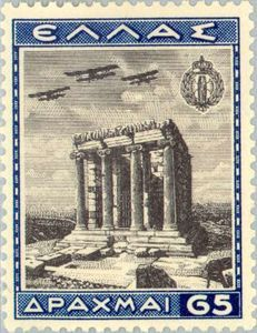 National Youth Organisation - Wingless Victory Temple, Athen