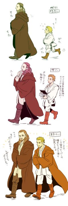 Qui-Gon and Obi-Wan; I can't read any of that, but the illustrations are gorgeous.
