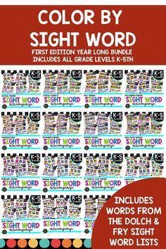 This color by sight word year long bundle is FULL of no prep printables for kindergarten, 1st grade, 2nd grade, 3rd grade, 4th grade and 5th grade.  This bundle makes it easy to differentiate without your students realizing they are practicing sight words based on their independent reading level.  These fun worksheets are perfect for morning work, word work center, Daily 5, inside recess, fast finisher activities, and so much more!  Click here to see what HUNDREDS of other teachers have to say!