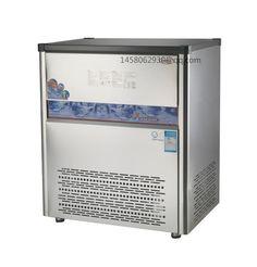 Kare Buz Blok Yapma Makinesi/Ticari Buz Makinesi