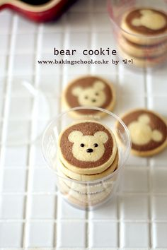 The cutest little bear cookies I ever did see. to bed - The cutest little bear cookies I ever did see. to bed - Bear Cookies, Galletas Cookies, Cute Cookies, Cookies Et Biscuits, Kawaii Cookies, Mini Cookies, Cute Food, Yummy Food, Icebox Cookies
