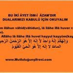 Bu dua ile kişi ulaşmak istediği her şeye kolayca ulaşır Allah, Pray, Quotes, Quotations, Quote, Shut Up Quotes