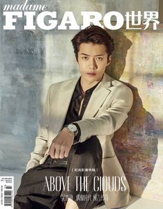 Sehun takes the cover of Madame Figaro China March Issue