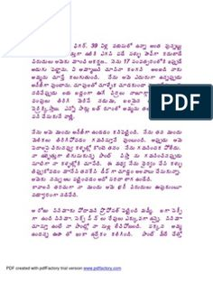 TeluguXXX-pinnini Free Books To Read, Free Books Online, Free Pdf Books, Books To Read Online, Reading Online, Kamsutra Book, Romantic Novels To Read, Science Notes, Hot Stories