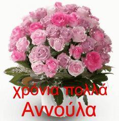 Happy Name Day, Happy Names, Floral Wreath, Happy Birthday, Happy Brithday, Floral Crown, Urari La Multi Ani, Happy Birthday Funny, Flower Crowns