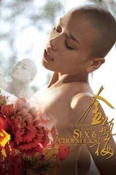 The Forbidden Legend Sex & Chopsticks Semi Film China Sub Indonesia - Top Cinema Streaming Movies, Hd Movies, Movies Online, Watch Movies, Movie Songs, Film China, Misery Movie, The Image Movie, Video X