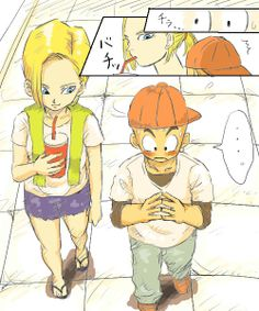 Android #18 and Krillin #DBZ