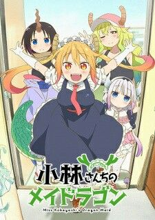 Anime: Kobayashi-san Chi No Maid Dragon-----------Genero:Comédia , Fantasia , Slice Of Life