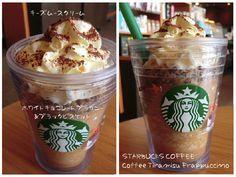 This is Starbucks Tiramisu Frap. It's really good but you need to ask for an extra pump of Tiramisu for a good amount of flavor. Thumbs up! #starbucks #tiramisu