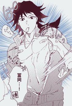 Anime Angel, Me Anime, Hot Anime Boy, Anime Demon, Manga Anime, Anime Art, Slayer Meme, Naruto Sasuke Sakura, Demon Hunter