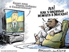 ЭТУ СТРАНУ НЕ ПОБЕДИТЬ! Русские не сдаются!
