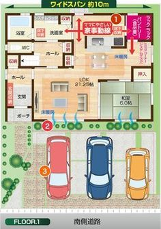 関連画像 My House Plans, Room Planning, Entrance Hall, House Layouts, 2nd Floor, Life Hacks, Home Improvement, Floor Plans, Home Plans