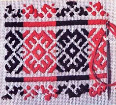 FolkCostume&Embroidery: Nyz embroidery of Eastern Podillia, Ukraine Types Of Embroidery, Embroidery Designs, Folk Clothing, Darning, Traditional Outfits, Art Forms, Needlepoint, Smocking, March 2013