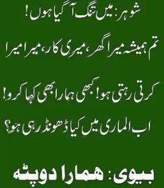 Pakistani jokes