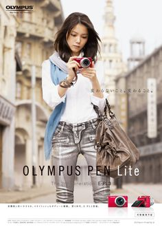 Silver pants + White Blouse * 宮崎あおい Olympus Pen Lite