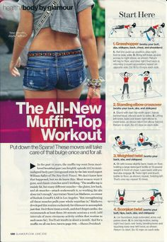 Muffin top workout from Glamour magazine