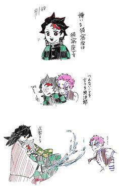 猗窩炭 - Twitter検索 / Twitter Latest Anime, Me Me Me Anime, Memes, Snoopy, Marvel, Kawaii, Cartoon, Manga, Drawings