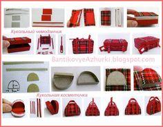 Как сделать  кукольный чемоданчик и косметичку своими руками