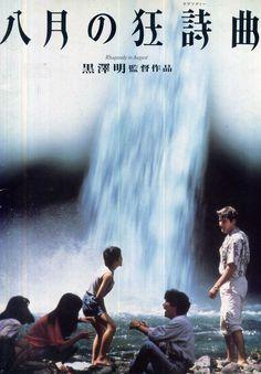 Rhapsody in August (Akira Kurosawa), 1991 - Rhapsodie en août