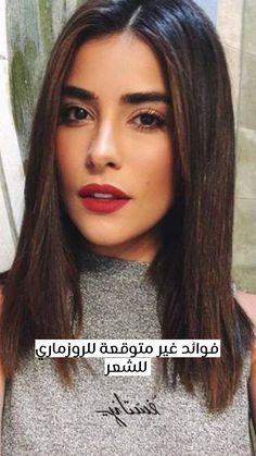 f173b679a 63 Best تسريحات شعر images in 2019   Face, Hair down hairstyles ...