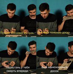 smetana tv // сметана тв Geek Stuff, Humor, Tv, Memes, Boys, Youtube, Quotes, People, Geek Things