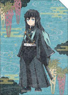 Demon Slayer, Slayer Anime, Anime Gifts, Manga Reader, Some Pictures, New Image, Art Reference, Manga Anime, Geek Stuff