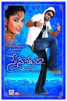 """Snehithuda (2009) 