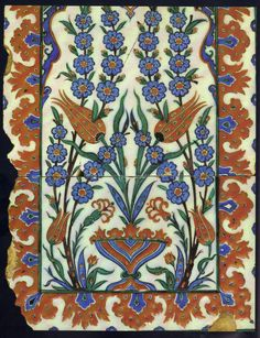 Iznik ca 1560 Sotheby's Art at Auction 1990-91 Frontispiece