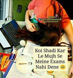 Crazy Girl Quotes, Crazy Girls, Exam Quotes Funny, Funny Jokes, Study Quotes, Me Quotes, Exam Dp For Whatsapp, Koi, Touching Words