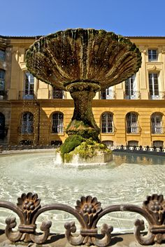 Fontaine de La Place d'Albertas - Mairie d'Aix-en-Provence