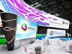 Exhibition design Create looks like this with stretch ceiling http://www.laqfoil.com/