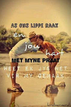 trendy wedding quotes to the couple afrikaans – funny wedding quotes Sweet Quotes, Sassy Quotes, Strong Quotes, Couple Quotes, Quotes For Him, Love Quotes, Inspirational Quotes, Wedding Poems, Wedding Humor