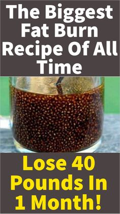 The Biggest Fat Burn Recipe Of All Time. Lose 40 Pounds In 1 Month! The Biggest Fat Burn Recipe Of All Time. Lose 40 Pounds In 1 Month! Detox Cleanse For Weight Loss, Full Body Detox, Body Cleanse, Cleanse Diet, Banana Drinks, Banana Smoothies, Ginger Smoothie, Avocado Smoothie, Juice Recipes