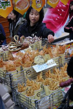 Street Food in Korea: Dried and fried squid and octopus in Seoul--smells horrible!