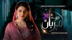 Mere Meherban Episode 26 on Hum Tv in High Quality 27th October 2014