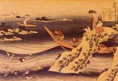 1836 葛飾 Katsushika Hokusaï Sangi Takamura, Pêcheurs d'ormeaux Estampe nishiki-e format ôban yoko-e papier 25.6x36.6 cm