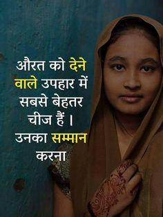 ❤ M ❤ 🌹 🌹 sorthiya reshma 🌹 🌹 Hindi Quotes On Life, Karma Quotes, Reality Quotes, Wisdom Quotes, Urdu Quotes, Qoutes, Good Thoughts Quotes, Good Life Quotes, Good Morning Quotes