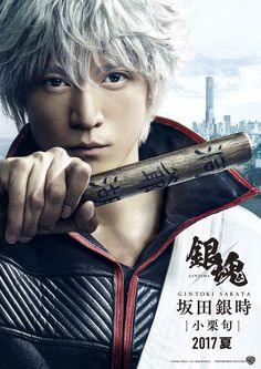 "Crunchyroll - Live-Action ""Gintama"" Movie Posters Reveal Cast in Costume<<< well, this look really unexpectedly good... hell I even can feel the Gintama vibe but... you better not suck at this one Japan... please... this is so cool to suck"