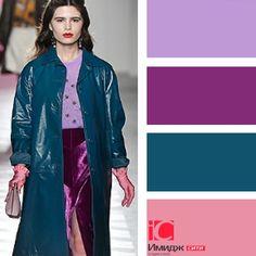 Colour Schemes, Color Trends, Color Combos, Color Harmony, Color Balance, Fashion Colours, Colorful Fashion, Color Combinations For Clothes, Fall Color Palette