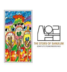 산울림 - The Story Of Sanullim: Complete Studio Recordings [LP Miniature]