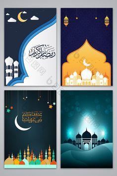 Vector islam building night view background image #muslim #islamic #graphicdesign #elements #pikbest #design Ramadan Cards, Eid Cards, Background Templates, Background Images, Ramadan Kareem Pictures, Ramadan Poster, Ramadan Activities, Arabesque Pattern, Islamic Wallpaper